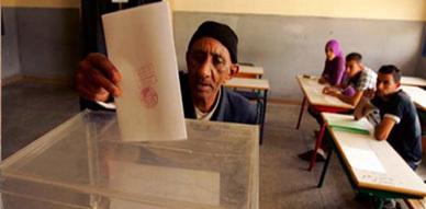 النسيج الجمعوي لرصد الانتخابات ينظم دورة تكوينية لفائدة ملاحظي الانتخابات بأزغنغان