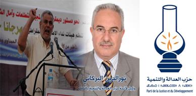 عبد الإلاه بنكيران في تجمع خطابي بأزغنغان لدعم وكيل لائحة العدالة والتنمية بالناظور