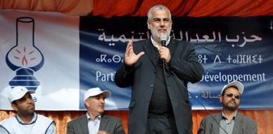 عبد الإله بنكيران يدعو بأزغنغان إلى محاربة الفساد والاستبداد ويؤكد أن حزب المصباح يطمح إلى الحصول على 100 مقعد برلماني