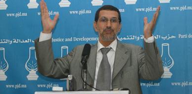 سعد الدين العثماني في لقاء تواصلي مع ساكنة الناظور مساء اليوم السبت حول الإستحقاقات التشريعية