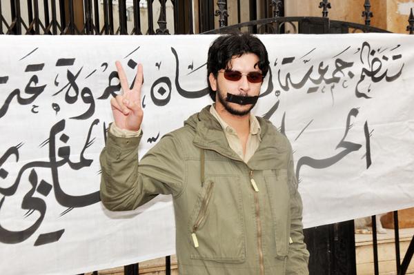 """جمعية أمزيان تنظم وقفة احتجاجية أمام مقر غرفة التجارة بالناظور بعد منعها من تنظيم ندوة حول موضوع """"الحراك الشبابي بالمغرب الى أين"""""""