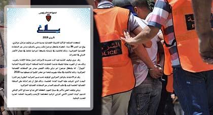 """بلاغ.. توقيف شخص أجنبي بناء على مذكرة بحث من """"الإنتربول"""" لضلوعه في الاتجار الدولي في المخدرات"""