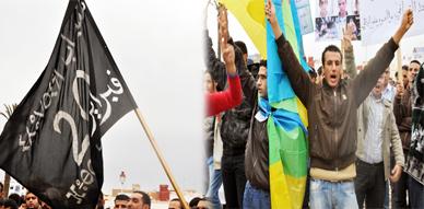 نشطاء حركة 20 فبراير بالناظور يجددون رفضهم ومقاطعتهم للانتخابات البرلمانية المقبلة