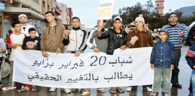 حركة 20 فبراير بزايو تضم صوتها الى المنادين بمقاطعة الانتخابات المقبلة في خرجة جديدة لها