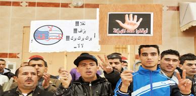 تنسيقية الغلاء بزايو تنتفض ضد المكتب الوطني للماء الصالح للشرب