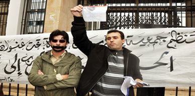 """جمعية أمزيان تعمم بيانا على إثر منع ندوتها في موضوع """"الحراك الشبابي بالمغرب الى أين"""""""