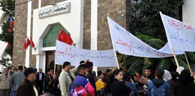 نزلاء الخيرية الإسلامية بالناظور ينظمون مسيرة احتجاجية تنديدا بالممارسات غير القانونية لميمون البالي