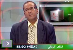 مداخلة د. الطاهر التوفالي وكيل لائحة حزب الإصلاح والتنمية بالناظور على قناة تمازيغت