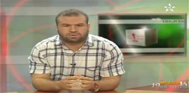 سليمان حليش وكيل لائحة حزب النهضة على برنامج الإنتخابات التشريعية 2011