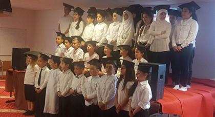بمناسبة نهاية السنة الدراسية مدرسة مسجد عبد الله إبن مسعود ببروكسيل تنظم أنشطة تربوية و ترفيهية رائعة