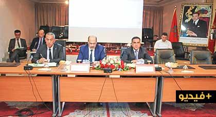 المجلس الإقليمي للناظور يعقد دورته العادية وهذه هي أهم نقاط جدول الأعمال