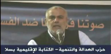 بنكيران يدافع عن مصطفى المنصوري