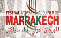 المهرجان الدولي للفيلم بمراكش يحتفي بمخرجي الجيل الجديد
