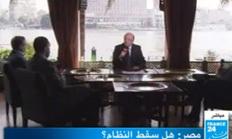 مصر.. هل سقط النظام ؟؟