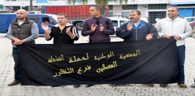 معطلو الناظور يواصلون مسيراتهم المطالبة بحق التشغيل وعزمهم على مقاطعة الانتخابات البرلمانية