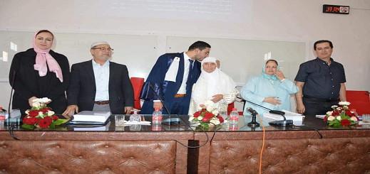 ابن تمسمان الباحث منعيم أمشاوي ينال شهادة الدكتوراه في القانون العام والعلوم السياسية