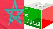 22.40 في المائة نسبة المشاركة في التصويت الى حدود الثالثة زوالا