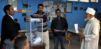 تغطية حية: إغلاق مكاتب التصويت بمختلف جماعات إقليم الناظور وسط ترقب للنتائج