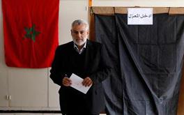 حزب العدالة والتنمية يقول انه فاز في الانتخابات البرلمانية المغربية