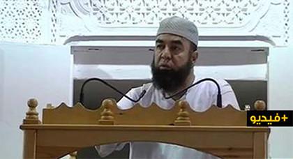 الشيخ نجيب الزروالي : إنطفأت مصابيح رمضان