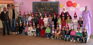 براعم التعليم الأولي بمجموعة مدارس سعد بن أبي وقاص بتاويمة يحتفلون بحلول السنة الهجرية الجديدة