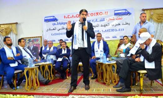 بعد انتخاب الفتاحي أمينا عاما لحزب العهد الديمقراطي.. هذه لائحة أعضاء المكتب السياسي