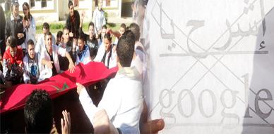 مجموعة من تلاميذ ثانوية محمد الخامس بالناظور يحتجون ضد ممارسات أستاذهم في مادة الاجتماعيات