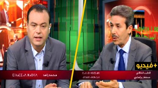 البرلماني الطيب البقالي يناقش انتظارات ساكنة إقليم الدريوش في برنامج المجلة البرلمانية على قناة تمازيغت