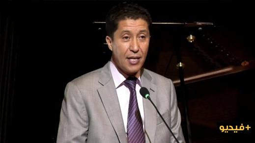 الهيئة الوطنية لمنتخبي البام تعلن تضامنها مع بعيوي