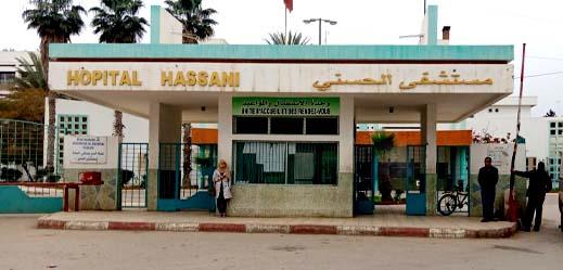 الجامعة الوطنية للصحة تستنكر التهجم على مناضليها العاملين بالمركز الإستشفائي الإقليمي بالناظور
