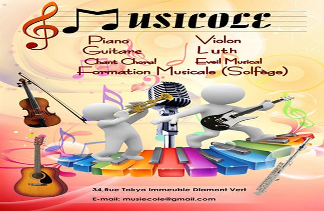 Musicole ouvre ses portes pour des cours de musique