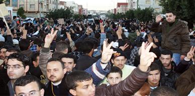 عشرات الآلاف يحيون ببني بوعياش الذكرى الأربعينية لاستشهاد كمال الحساني في مسيرة حاشدة