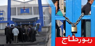 شلل بالمحطة الطرقية للناظور نتيجة احتجاج مهنيي القطاع على تدهور الوضع الأمني