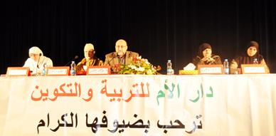 """المركب الثقافي  بالناظور يحتضن ندوة حول موضوع """"الهجرة النبوية وقفات وتأملات"""""""