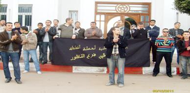 معطلو الناظور يطالبون عمالة الإقليم الإيفاء بوعودها في مسيرة احتجاجية جديدة جابت أهم شوارع المدينة