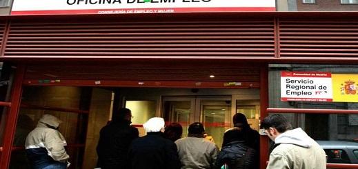 عدد العاطلين عن العمل بإسبانيا يسجل انخفاضا خلال العام الجاري