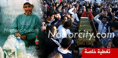 تشييع جثمان الضحية محمد سليمان إلى مثواه الأخير ببني انصار في موكب جنائزي مهيب