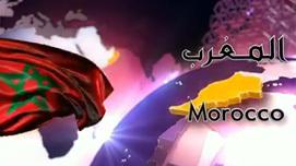 المغرب بدون صحرائه في افتتاح الألعاب العربية بقطر