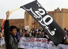 حركة 20 فبراير ترفض التفاوض مع حكومة بنكيران