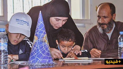 جمعية ايث سعيذ للأشخاص ذوي الاحتياجات الخاصة تواصل تنفيذ  مشروعها الثقافي والترفيهي  المدعم من طرف المبادرة الوطنية للتنمية البشرية