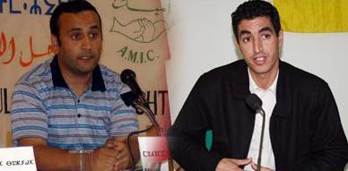 """جمعية ثويزا تنظم لقاءا تواصليا حول موضوع """"السياسة الجهوية للمغرب على ضوء مرحلة سياسية جديدة"""""""
