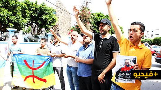 الحركة الأمازيغية تحتج أمام مديرية التعليم بالناظور تضامنا مع أستاذ أحيل على المجلس التأديبي