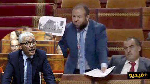 حوليش يثور في وجه وزير الشباب والرياضية بسبب المشاريع الرياضة المتعثرة بالناظور