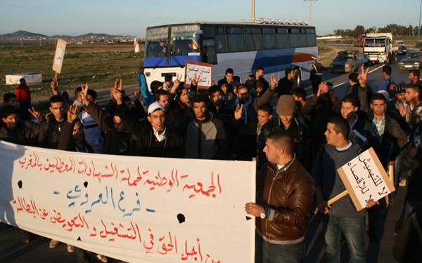 معطلوا العروي في وقفة احتجاجية جديدة للمطالبة بالوظائف الشاغرة باقليم الناظور