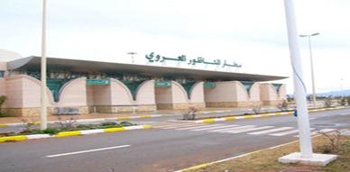 عمال شركة ECN بمطار العروي يعتزمون خوض شكل نضالي غير محدد السبت المقبل