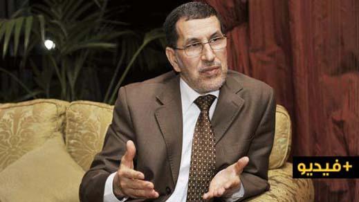 العثماني: هناك خطوات في المستقبل من أجل العفو عن باقي سجناء حراك الريف