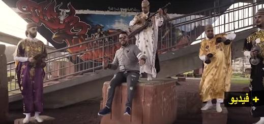 """الفنان الناظوري """"طارق تيتو"""" يطرح جديده المعنون بـ""""ألالة أومالي مالي"""" ويتوقع له تصدّر """"الطوندونس"""" الريفي"""