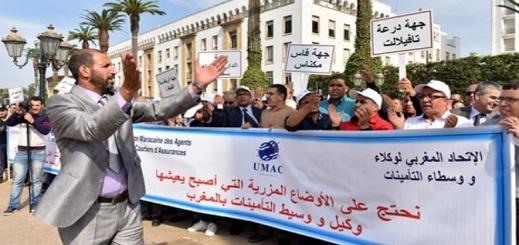 """وسطاء التأمين يحتجون بإضراب وطني و""""مجلس المنافسة"""" يدخل على الخط"""