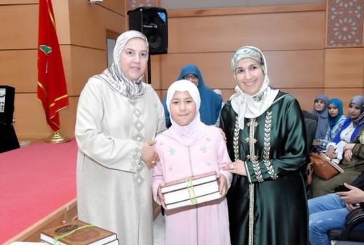 المجلس العلمي بطنجة يتوّج ويحتفي بحافظات القران الكريم