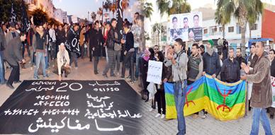 معطلو الناظور يوحدون احتجاجهم مع حركة 20 فبراير ويخرجون في مسيرة غضب جابت اهم شوارع المدينة